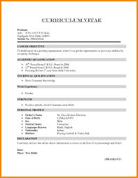Mechanical Engineer Resume Elegant Sample Format For Diploma New In