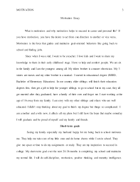 essay on motivation in education the land of essay writing motivating student in learning