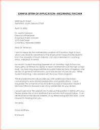 sample application job letter for a teacher