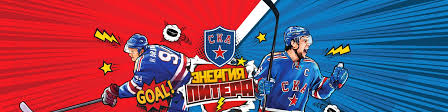 <b>Хоккейный клуб СКА</b> | ВКонтакте