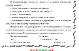 Отчет по преддипломной практике в магазине одежды ru Кабельные нейлоновые стяжки хомуты под винт м5