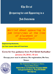 art of appearing in and preparing for interview process the guidance for interview
