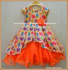 Baby Dress Frock Design Baby Frock Desings By Angalakruthi Boutique Bangalore