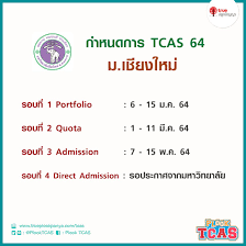 Plook TCAS #TCAS a Twitter: