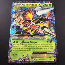 Pokémon Individual Cards Mega Beedrill EX XY Black Star Promo Pokemon XY158  Ultra Rare Holo woodland-resort.com