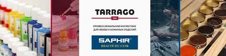 <b>Tarrago</b> & Saphir Russia | ВКонтакте