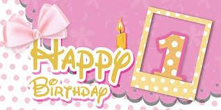 1st birthday banner girl birthday banners 1st birthday banner 1ct