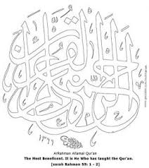 Islamic Art Coloring Pages Get Coloring Pages