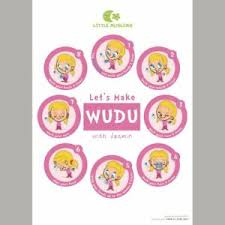 Lets Learn Wudu Poster Yasmin Pink Laminated Wudhu Chart