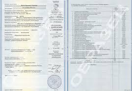 Нужно ли российское гражданство детям Дом и семья
