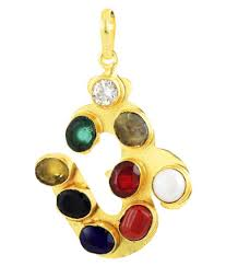 avaatar astro solutions multicolor navratan gemstone pendant avaatar astro solutions multicolor navratan gemstone pendant in india on snapdeal