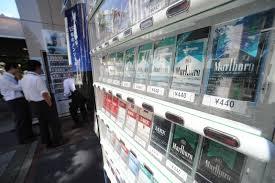 Ban On Cigarette Vending Machines Beauteous 48% Of Japanese Adults Favor Banning Cigarette Machines Survey