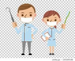 「歯科医師と歯科衛生士」の画像検索結果