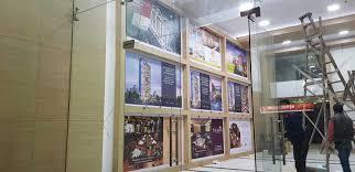 Wall Paper Printing Services in Kolkata ...