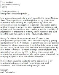 Sample internal position cover letter