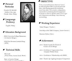 Interior Design Student Resume Entry Level Interior Design Resume
