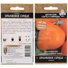 <b>Семена Томат</b> Оранжевое сердце в цветной упаковке, 0.1 г, Поиск