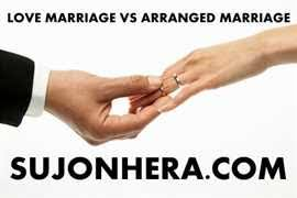 disadvantages of arranged marriages an essay or paper on the advantages and disadvantage of arranged marriage