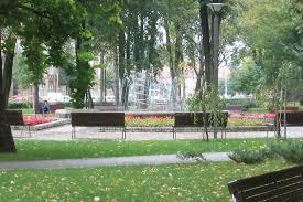 Cacak, park