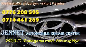 jennet automobile repair center korean vehicle repair spare parts in sri lanka athurugiriya colombo business directory in sri lanka