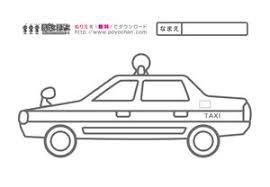塗り絵を無料でプリントアウト車や乗り物 Naver まとめ