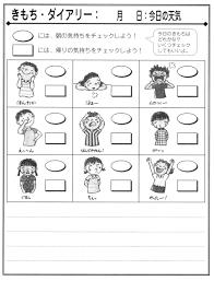大阪府人権教育研究協議会大人教ホームページ