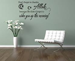 Small Picture Cheap Wall Islamic find Wall Islamic deals on line at Alibabacom
