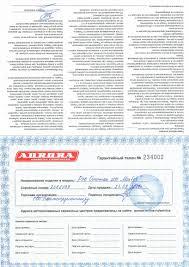 Пусковое <b>устройство</b> 12/24 В <b>Aurora ATOM</b> 40 20362 - цена ...