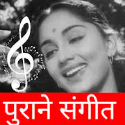 This app is rated 5 by 1 users who are using this app. Purane Gane Video Old Hindi Songs V1 0 Mod Free Purchase Apk Unlimited Money Mod Apk Download