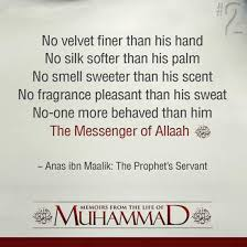 S Quote Delectable 48 Prophet Muhammad SAW Quotes And Sayings In English