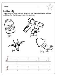 moreover  besides  moreover Free Prinatble Aphabet Pages  Preschool Alphabet Letters Trace together with Letter J Worksheets   Twisty Noodle as well Letter J Worksheet   Twisty Noodle likewise Practice Tracing the Letter J   Worksheet   Education furthermore 29 best handwriting sheets images on Pinterest   Lyrics  Preschool likewise Letter J Uppercase and Lowercase Matching Worksheet further Letter J Worksheet 1   Letters of the Alphabet   Pinterest as well . on preschool line tracing worksheets letter j