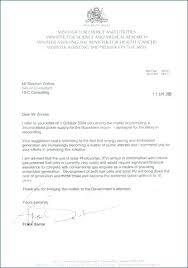 Commendation Letter Template Commendation Letter Sample Necessary New Picture Of 4 With Medium