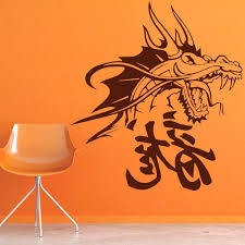 wall arts wall decal artwork decal wall art nz oriental dragon within best and newest on decal wall art nz with explore photos of chinese symbol wall art showing 12 of 15 photos