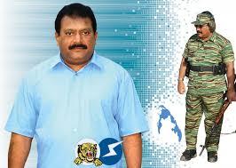 Prabhakaran « Velupillai Prabhakaran