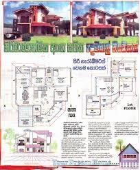50 awesome images 2 story house plan sri lanka