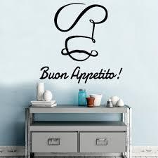<b>New Italian Kitchen Vinyl</b> Wall Sticker Home Decor Stikers For Kids ...