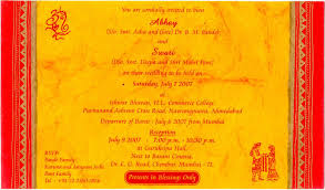 wedding invitation wording in hindi language stephenanuno com Wedding Cards Invitation Wordings In Hindi wedding invitation wording in hindi language for überraschend model wedding invitations wording design invitation with an attractive 19 indian wedding card invitation wordings in hindi