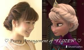 髪型簡単エルサ風ヘアアレンジアナと雪の女王 Youtube