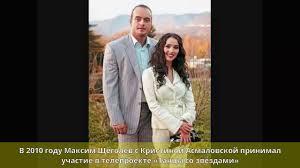 Щёголев, Максим Валерьевич - Биография - YouTube