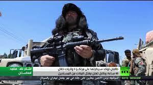 طالبان تؤكد سيطرتها على مراكز 5 ولايات خلال 48 ساعة - YouTube