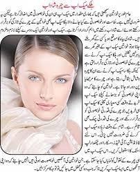 video you mugeek vidalondon karne ka tarika tarika dulhan makeup 1 0 screenshot 6 urdu tips