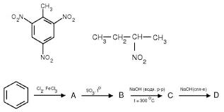 БЖД кр орг хим  Контрольная работа по орган ической химии Специальность БЖД