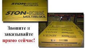 <b>Керамическая плитка Venis</b>. Купить плитку Venis в Москве.