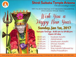 Happy New Year | Shirdi Sai Temple by Shirdi Saibaba Temple Arizona