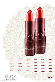 "Каталог <b>Губная помада</b> ""Люкс"" <b>Luxury Lipstick</b> (FreshMinerals) 4 г."
