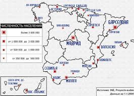 Население Испании Википедия