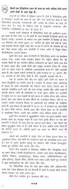cover letter journey in life essay memorable journey in my life  cover letter essay on journey of life kk thumbjourney in life essay