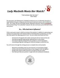 argument essay lady macbeth meets her match by michael metzler argument essay lady macbeth meets her match