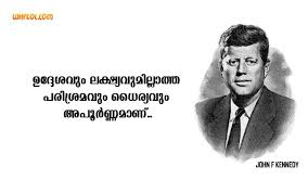 Malayalam Inspiring Quotes With Pic For Status