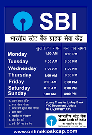 Sbi Csp Banner Download Apy Pmsby Pjjby Time Table